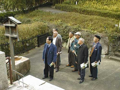 平成14年度 京都府 写真